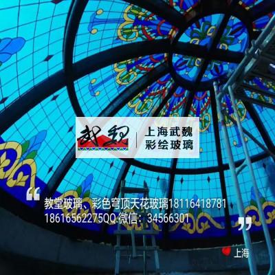 上海翡翠园别墅采光穹顶